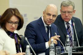 Председатель ЦБ Эльвира Набиуллина, министр финансов Антон Силуанов и бывший министр финансов Алексей Кудрин