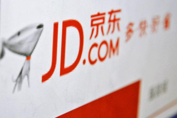 Wal-Mart планирует реализовать  JD.com собственный  онлайн-бизнес вКитайской народной республике