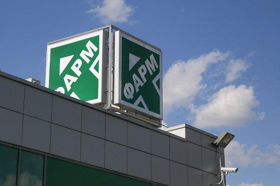 РФ  займется строительством фармацевтического учреждения  встолице Азербайджана