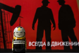 «Роснефть» ждет инвесторов, готовых купить большой пакет акций госкомпании