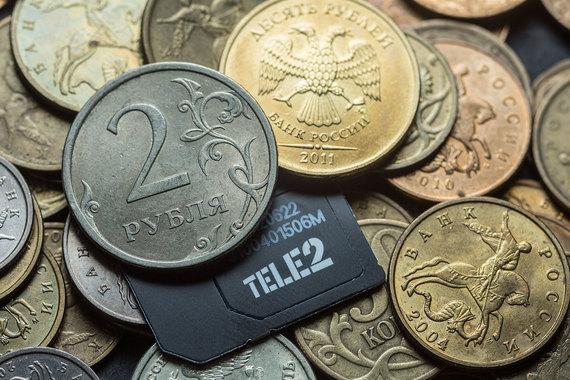 МТС и«МегаФон» готовы приобрести Tele2