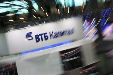«ВТБ капитал управление активами» выставило на торги 100% акций ОАО «Велозаводский рынок»