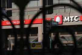 Крупнейший акционер МТС – АФК «Система» продала 1,45% акций оператора, выручив $123,5 млн и снизив долю до 50,01%