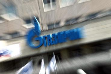Занять освободившуюся нишу может «Газпром»
