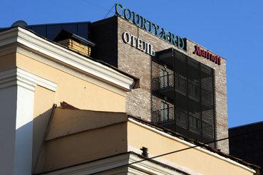 РГС, как сказано на ее сайте, владеет девятью отелями в Москве. В том числе Marriott Courtyard Moscow Paveletskaya