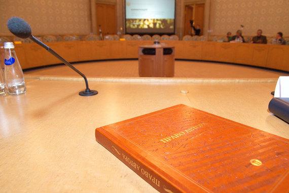ВМВД назвали причину обысков вофисе РАО