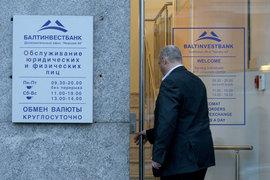 Cовет директоров Балтинвестбанка полностью обновился