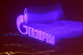 """""""Газпром"""" и еще 18 крупных компаний из развивающихся стран почти неотличимы от транснациональных корпораций из стран развитых, считают эксперты Boston Consulting Group"""