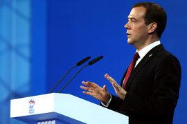 Дмитрий Медведев заговорил бюджет