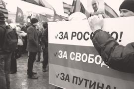 Может быть, надо вернуться в Советский Союз, который многие помнят, и некоторые даже с ностальгией?