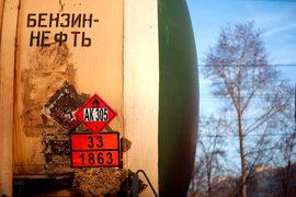 Биржевые котировки бензина установили рекорд за все время торгов