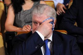 Лидер партии Сергей Миронов объяснил, что эсеры разделили программу на три тематических блока