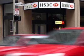 Первый международный выпуск гособлигаций Саудовской Аравии будут размещать банки JPMorgan, HSBC и Citigroup
