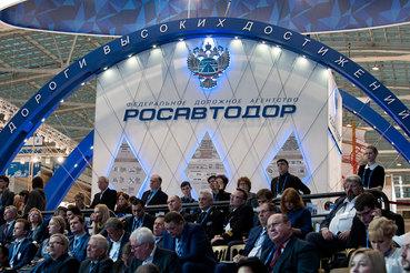 Чиновник «Росавтодора» задержан по подозрению в коррупции