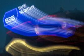 Власти могут передвинуть сроки расплаты банков с ВЭБом
