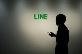 Line проведет IPO