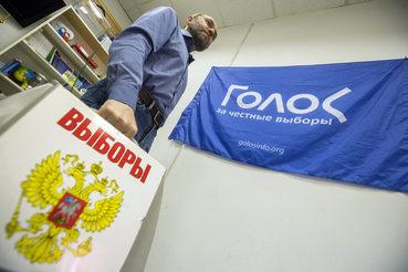 Новый состав Центризбиркома готов прислушиваться даже к не любимому властями «Голосу»