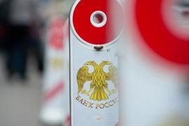 ЦБ хочет создать спецфонд для вхождения в капитал санируемых банков