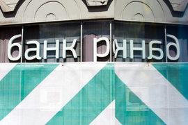 Центробанк разделит банки на региональные и федеральные