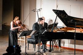 Концерт Каролин Видманн (скрипка) и Симона Леппера (фортепиано)