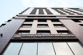 ПЧРБ банк остался без лицензии