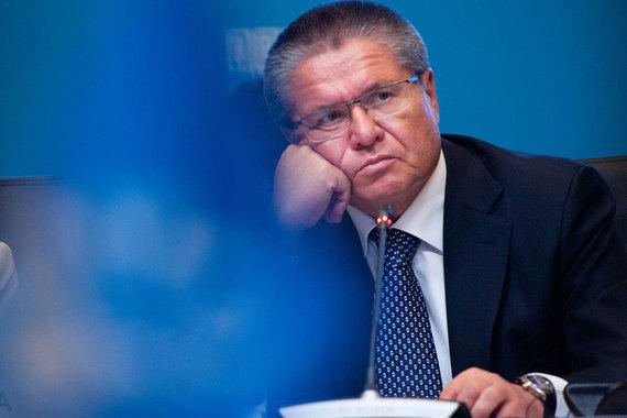 Улюкаев призвал забыть о«московских стотысячных зарплатах»
