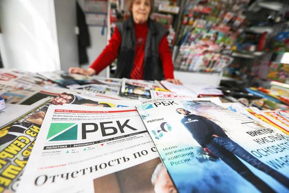Медиахолдинг РБК (100%)