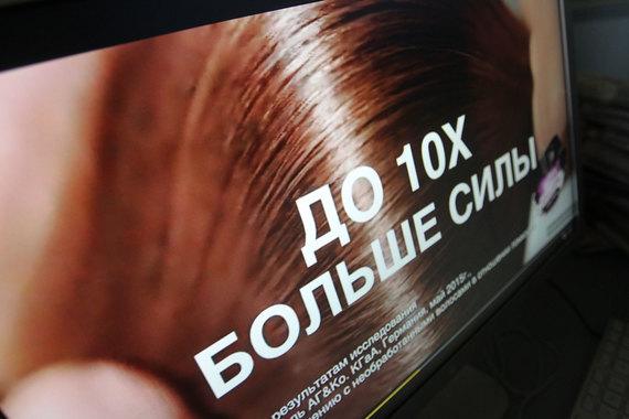 IAB: РФ  на6 месте  попродажам интернет-рекламы вевропейских странах