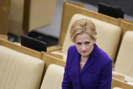 Петиция за отмену закона Яровой на сайте «Российская общественная инициатива» собрала за три дня более 35 000 голосов
