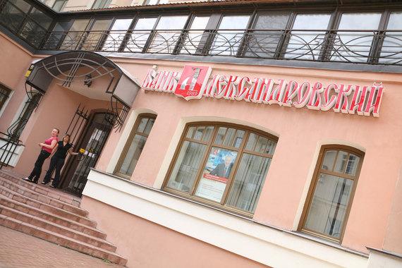 Лотвинов объединяет банки