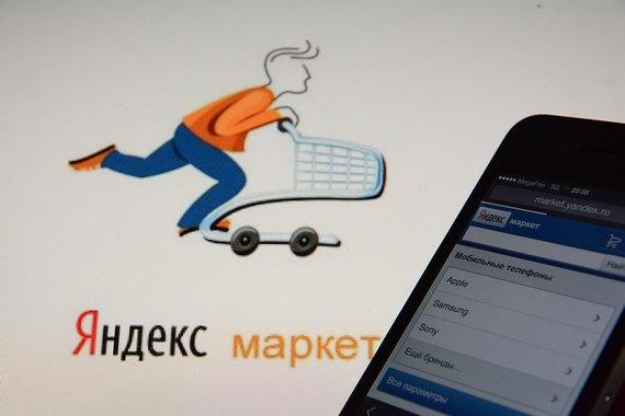 «Яндекс.Маркет» закончил тестировать модель, позволяющую не переходить на сайт продавца для покупки
