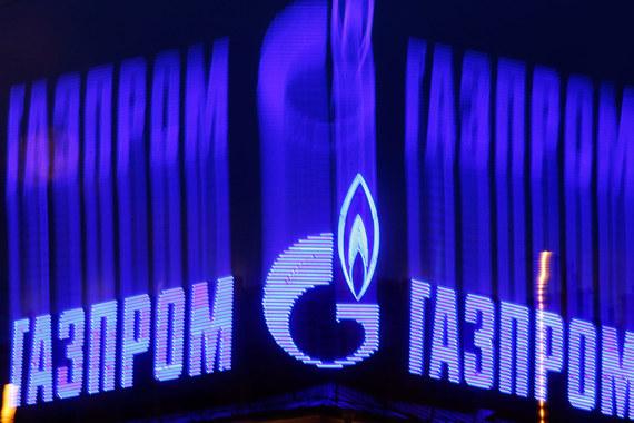 Внешэкономбанк реализует пакет акций «Газпрома»