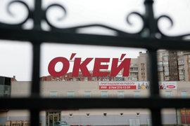 Рост выручки сети магазинов «О'кей» во II квартале замедлился
