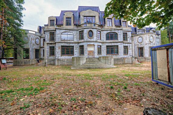 Так выглядит выставленный на продажу дом Екатерины Игнатовой