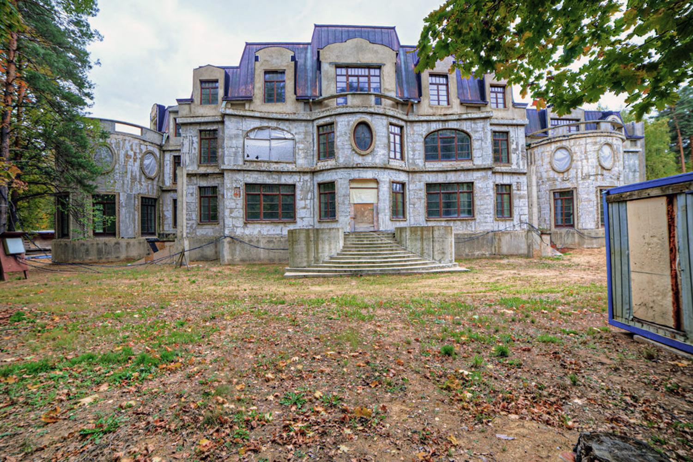«Ведомости» обнаружили дом Игоря Сечина...