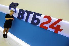 «ВТБ 24» замещает чужие долги