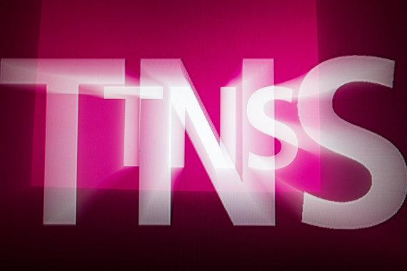 ВЦИОМ договорился опокупке исследовательской компании TNS