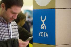 Yota снизила на 30% самые дорогие тарифы в своей линейке для пользователей iPhone из Москвы и области
