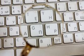 IT-компании просят чиновников не ограничивать круг получателей страховых льгот теми, кто пробился в реестр Минкомсвязи