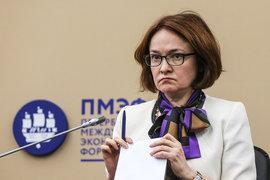 Председатель ЦБ Эльвира Набиуллина хочет, чтобы кредиторы больше знали о банках