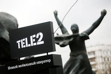 Свободный денежный поток Tele2 станет положительным не раньше 2019 г., считают аналитики