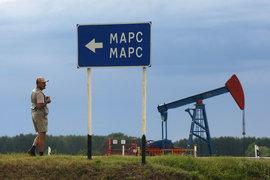 Правительство подыщет «стратега» для «Башнефти» (Марс – поселок в Башкирии)