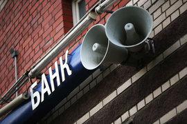 Банки смогут увеличить влияние на процедуру банкротства должника