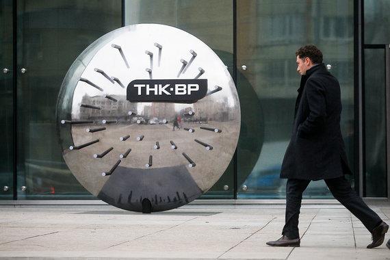 «Роснефть» погасила еврооблигации на $1 млрд