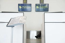 «Жуковский» в материалах значится как аэропорт города Раменского