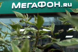 «Мегафон» ожидает незначительного прироста выручки по итогам года
