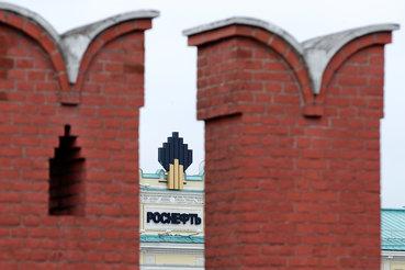 Формально «Роснефть» госкомпанией не является