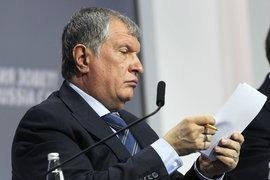 Игорь Сечин теряет шансы на участие в покупке «Башнефти»