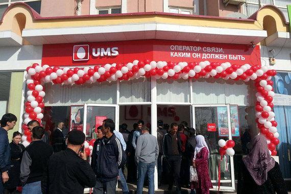 Компания МТС продала свою долю вузбекской дочерней структуре