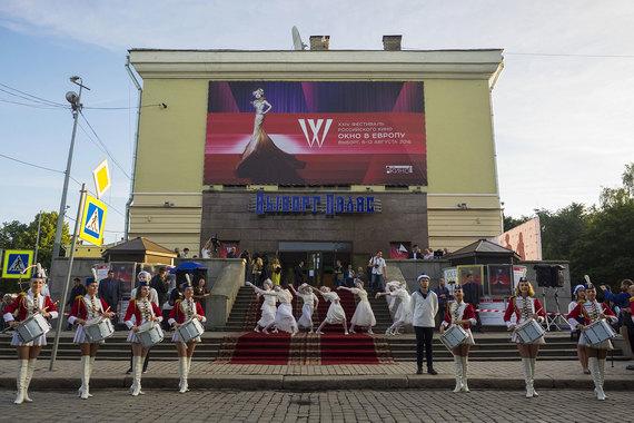 ВВыборге открыт XXIV фестиваль отечественного кино «Окно вЕвропу»